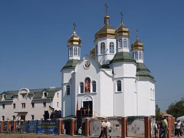 Свято Троицкий кафедральный собор Луганск