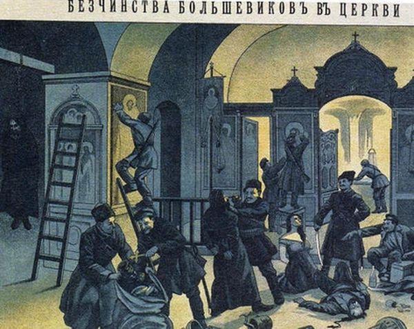 Бесчинства большевиков в церкви