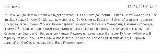 Коммент с сайта Цигановой
