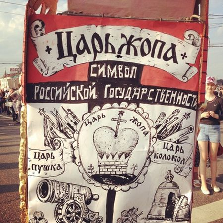 Символ российской государственности