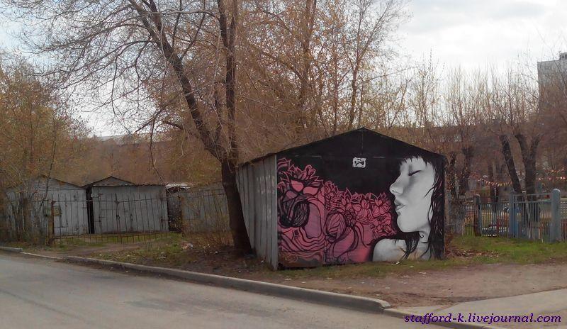 обалденное граффити