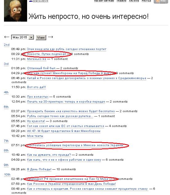 ольгинский