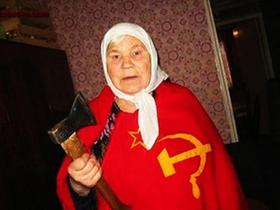 бабка такая вся совецкая