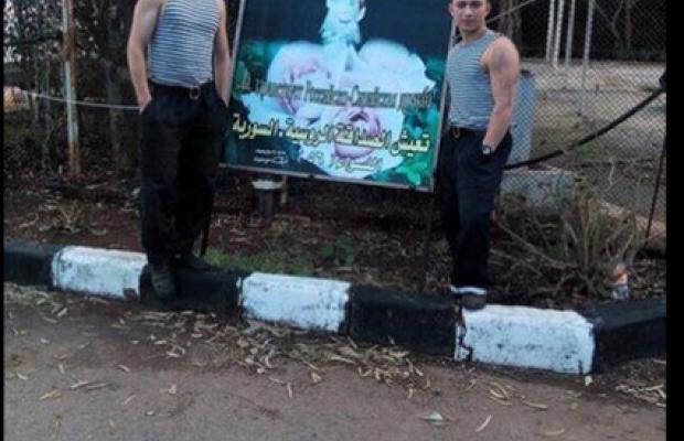 российские солдаты в Сирии.png