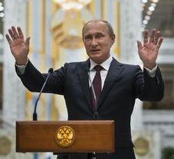 Вова-диктатор