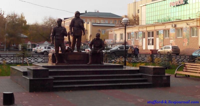 памятники в кемеровской области фото