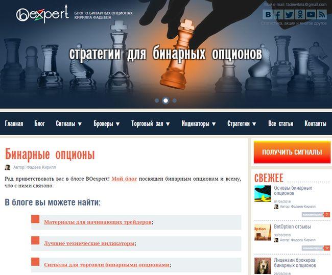 boexpert_ru