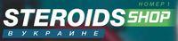 Steroid Shop Logo