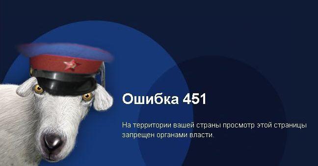 Фрэнк_НКВД