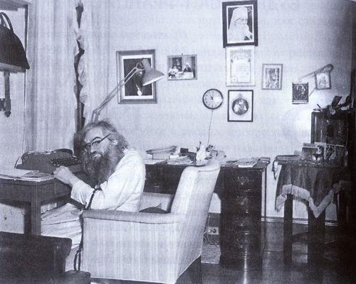 Иоанн Шанхайский