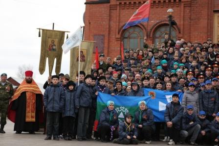 Георгиевский парад