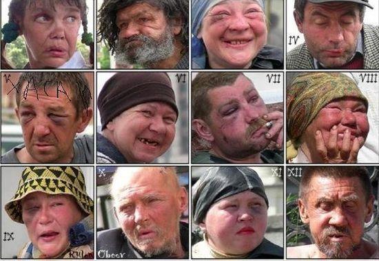 Russische degeneriert