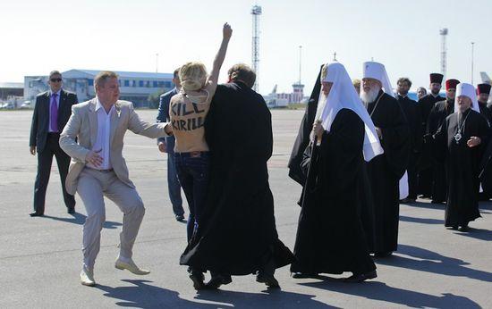 Kill Kirill. Встреча в аэропорту Борисполь