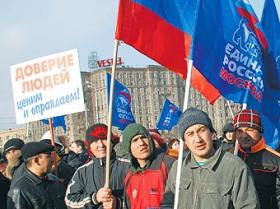 Гастарбайтеры за «Единую Россию»