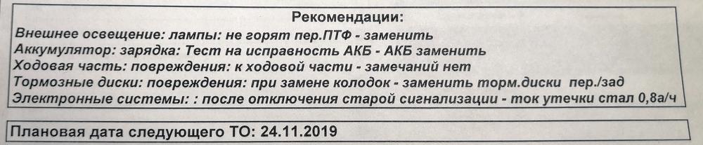 2018-11-25 18-03-48
