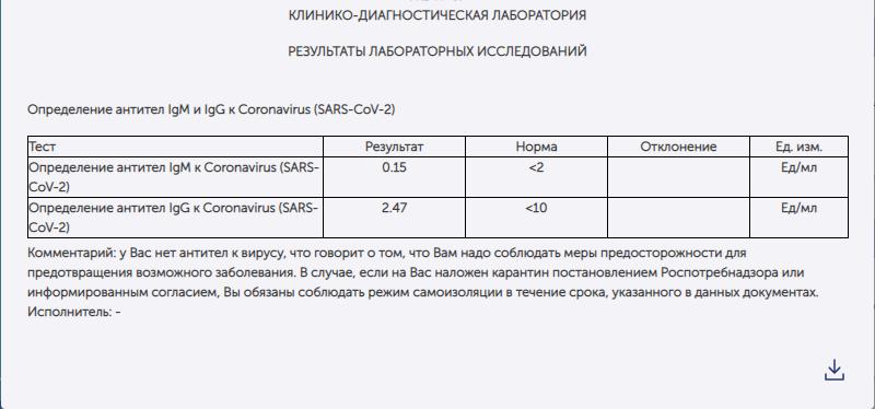 2021-02-10_09-13-25