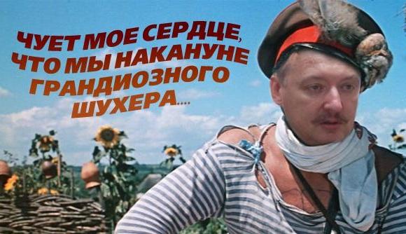 Над горуправлением милиции Константиновки поднят флаг Украины, - МВД - Цензор.НЕТ 9136
