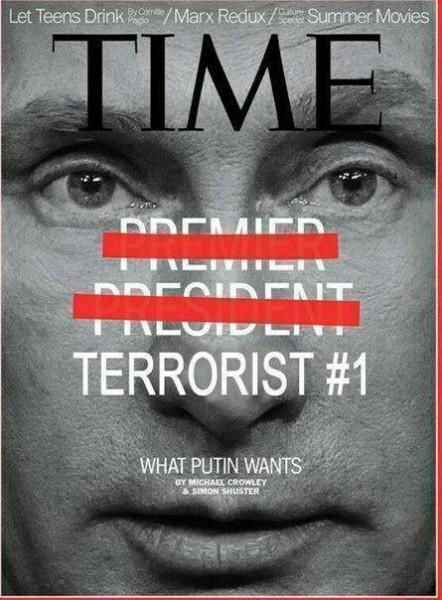 Угрожая ядерным оружием, Путин повторяет поведение НАТО во времена Холодной войны, - Washington Post - Цензор.НЕТ 6502