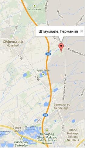 штаумюле-карта