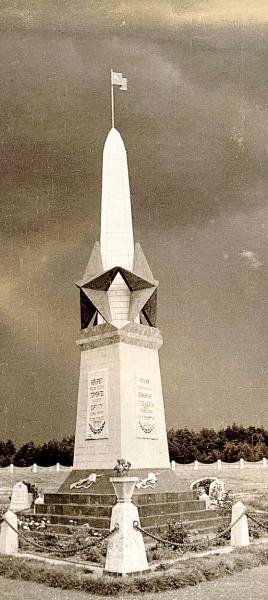ПАМЯТНИК-1945