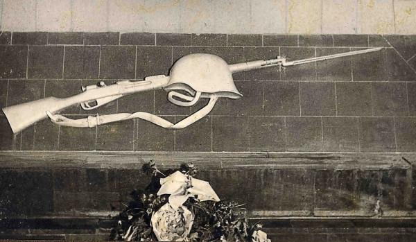 БАРЕЛЬЕФ-1945