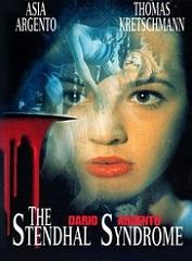 Изнасилование Азии Ардженто – Синдром Стендаля (1996)