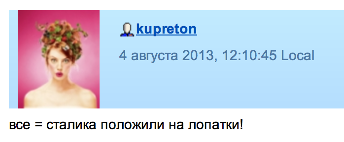 Снимок экрана 2013-08-04 в 12.11.53