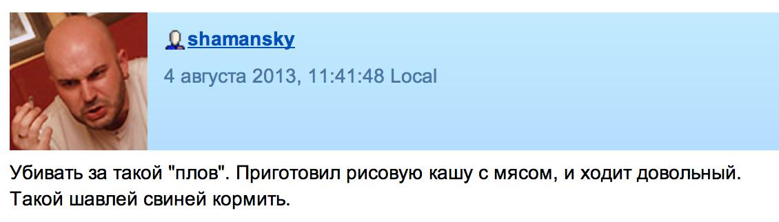 Снимок экрана 2013-08-04 в 12.11.01