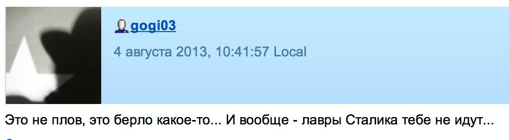 Снимок экрана 2013-08-04 в 12.10.22