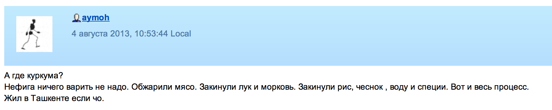 Снимок экрана 2013-08-04 в 12.09.57