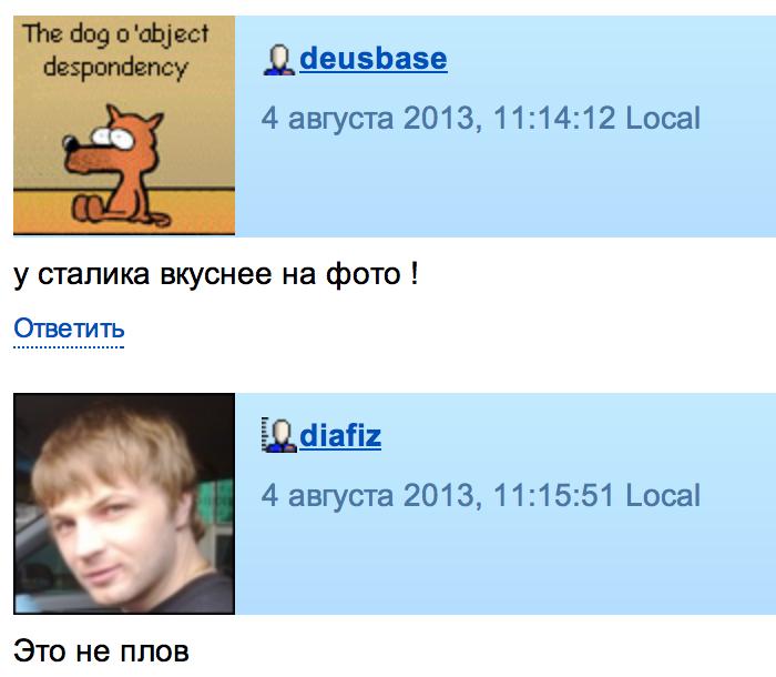 Снимок экрана 2013-08-04 в 12.09.35