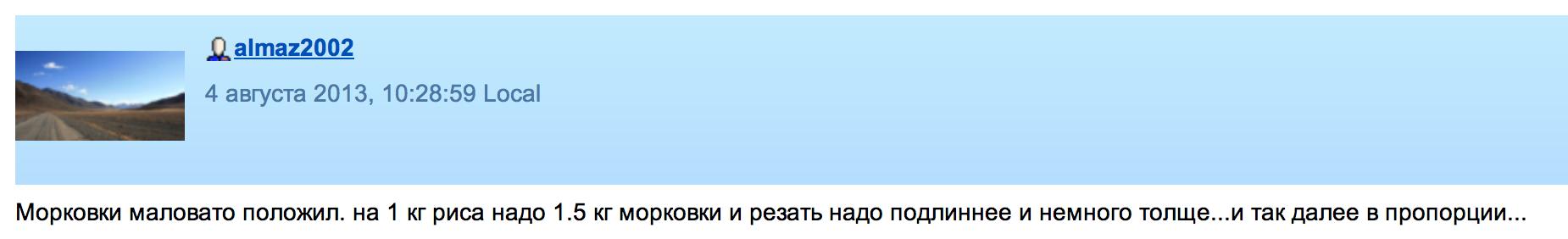 Снимок экрана 2013-08-04 в 12.09.07