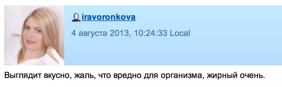 Снимок экрана 2013-08-04 в 12.08.45