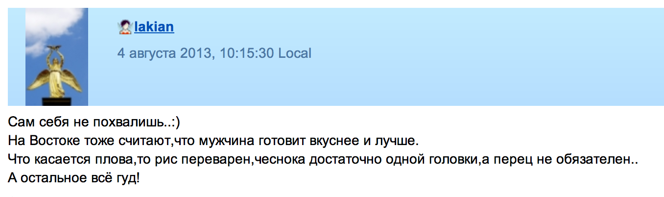 Снимок экрана 2013-08-04 в 12.08.20
