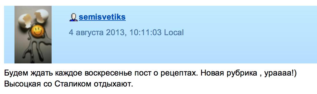 Снимок экрана 2013-08-04 в 12.08.04