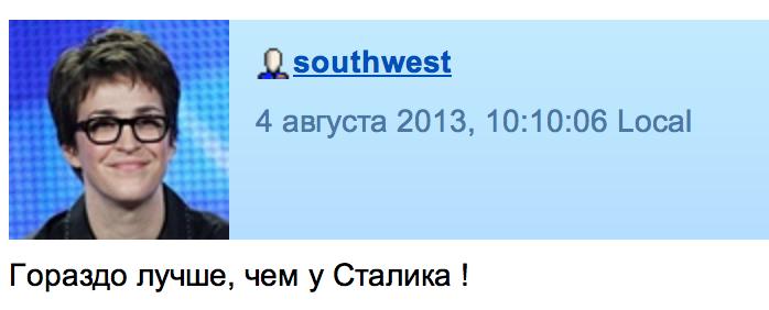 Снимок экрана 2013-08-04 в 12.07.50
