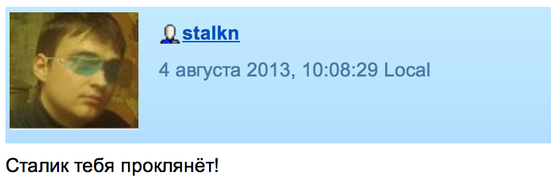 Снимок экрана 2013-08-04 в 12.07.24