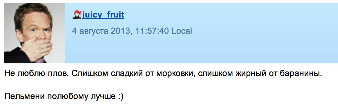Снимок экрана 2013-08-04 в 12.02.27