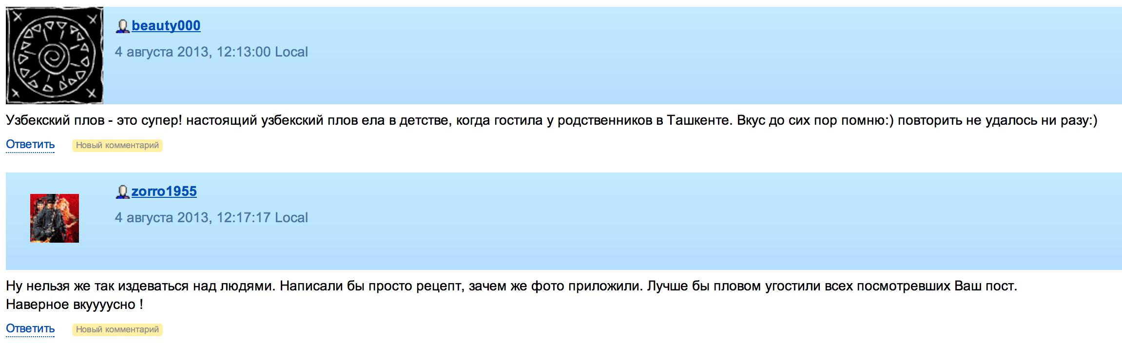 Снимок экрана 2013-08-04 в 12.38.43
