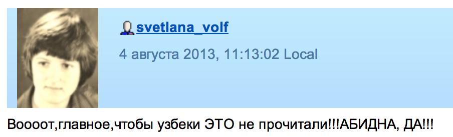 Снимок экрана 2013-08-04 в 12.37.52