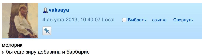 Снимок экрана 2013-08-04 в 12.36.54
