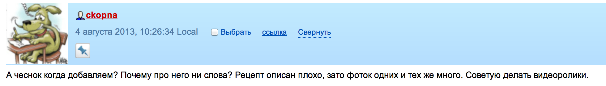 Снимок экрана 2013-08-04 в 12.36.12