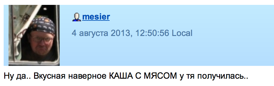 Снимок экрана 2013-08-04 в 12.52.35