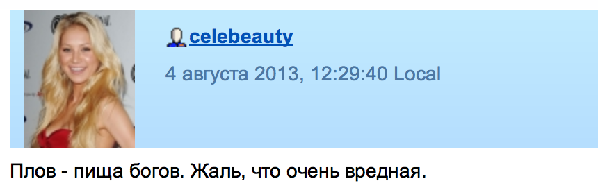 Снимок экрана 2013-08-04 в 12.51.44