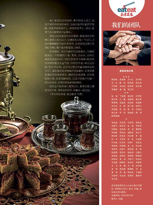 ap12-21封面_Страница_10