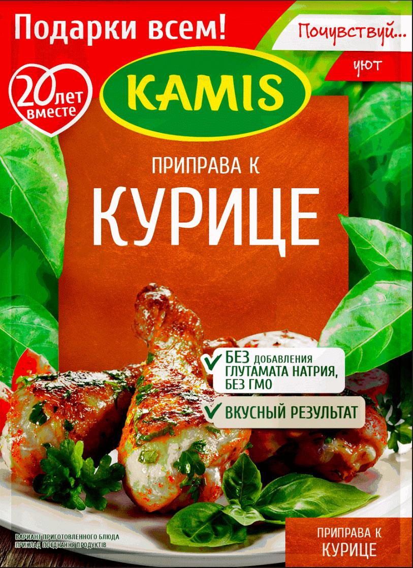 Приправа-КАМИС-к-курице.jpg