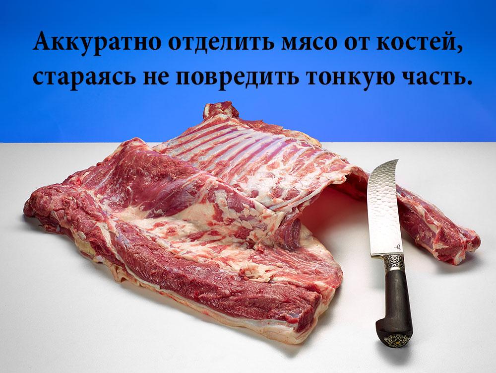 Шах-кебаб-нож.jpg