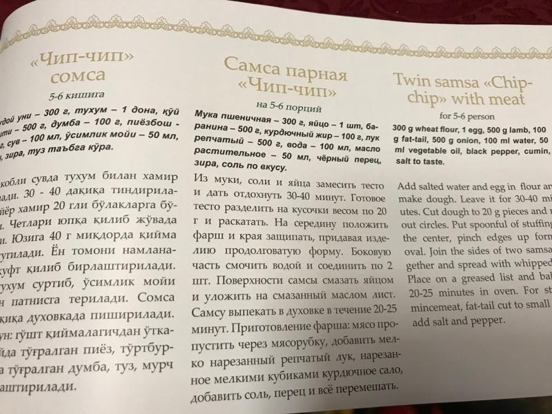 Садись, Артемий Лебедев, двойка!