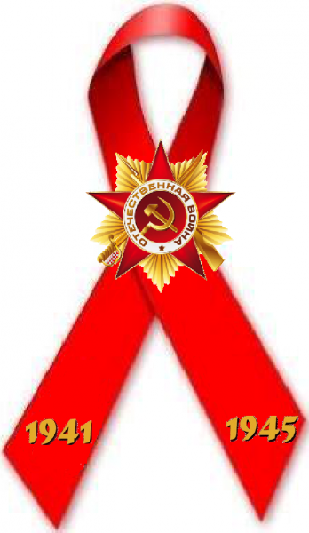 http://ic.pics.livejournal.com/stalin_ist/9003696/303698/303698_600.png