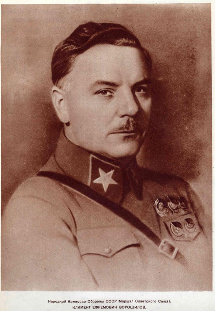 К. Е. Ворошилов - один из величайших государственных деятелей СССР, плеяды сталинских наркомов, наставник могучей и несокрушимой РККА